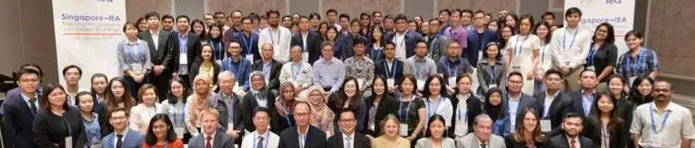 ACCEPT's Involvement and Contribution in the Regional Training Workshop on Green Building in Singapore