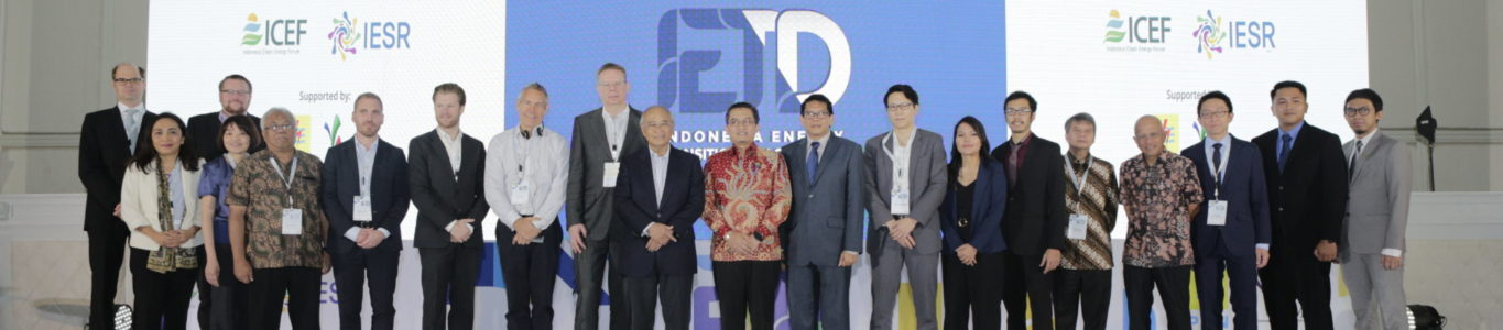 ACCEPT in the Indonesia Energy Transition Dialogue (IETD) 2019