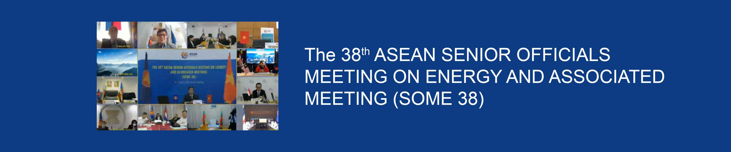 SOME welcomed the inclusion of OBS 6 on Energy-Climate Nexus as proposed by ADCSOME welcomed the inclusion of OBS 6 on Energy-Climate Nexus as proposed by ADC