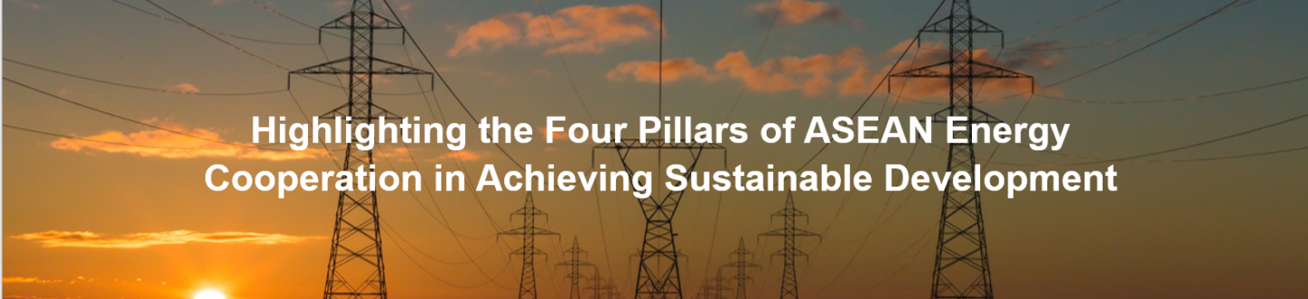 Highlighting the Four Pillars of ASEAN Energy Cooperation in Achieving Sustainable Development